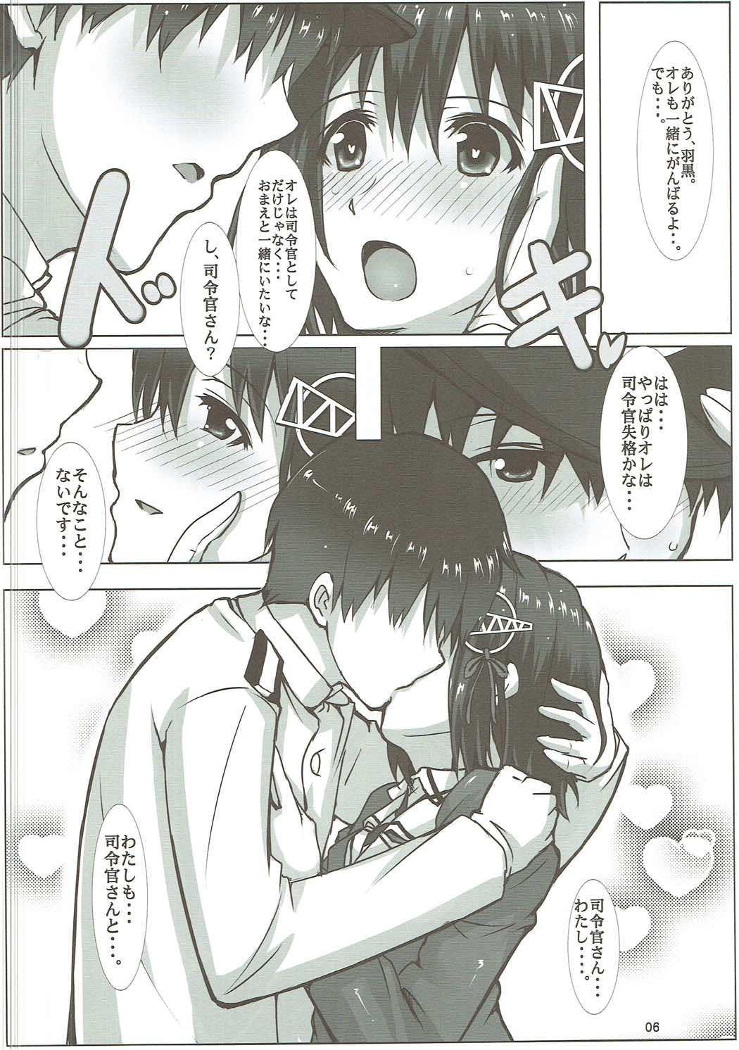 Haguro Ai no Kaishuu Max! 6