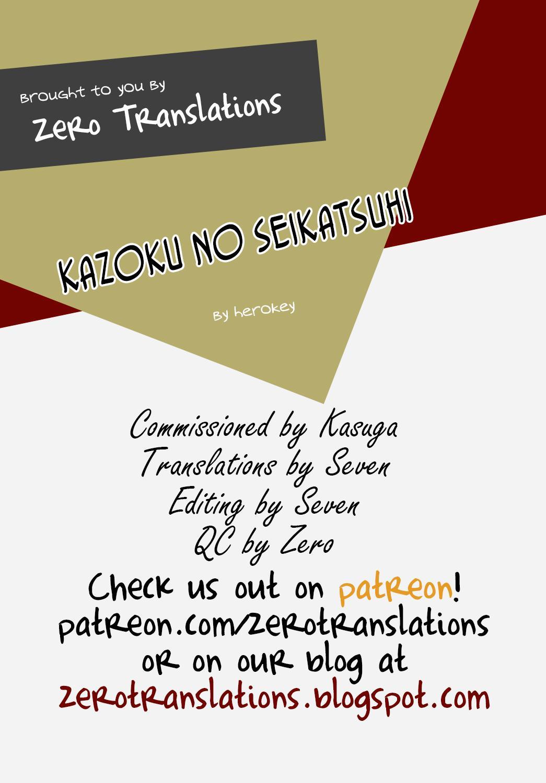 Kazoku no Seikatsuhi wa Suiren ga Kasegimasu...! 26