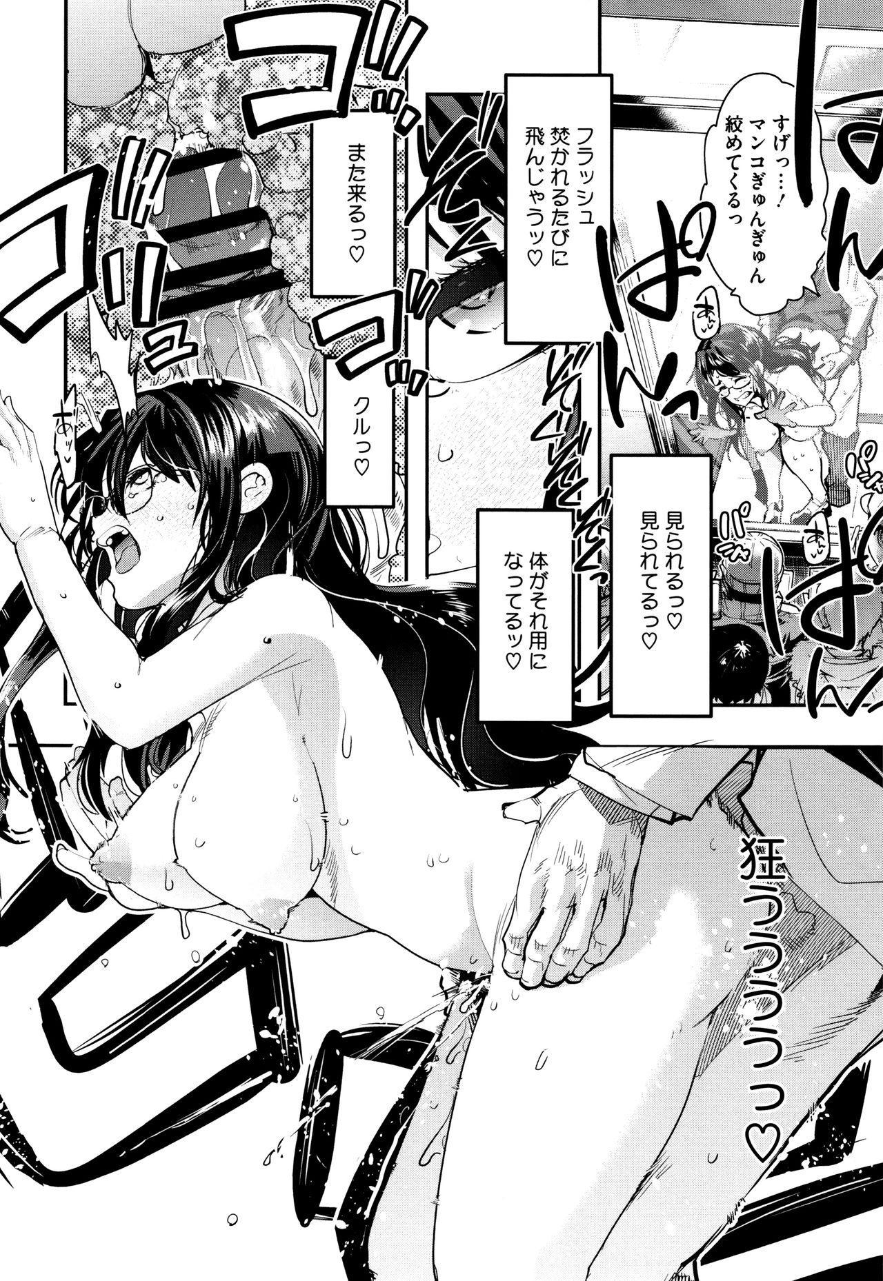 Setsuzoku Sareta Onna 100
