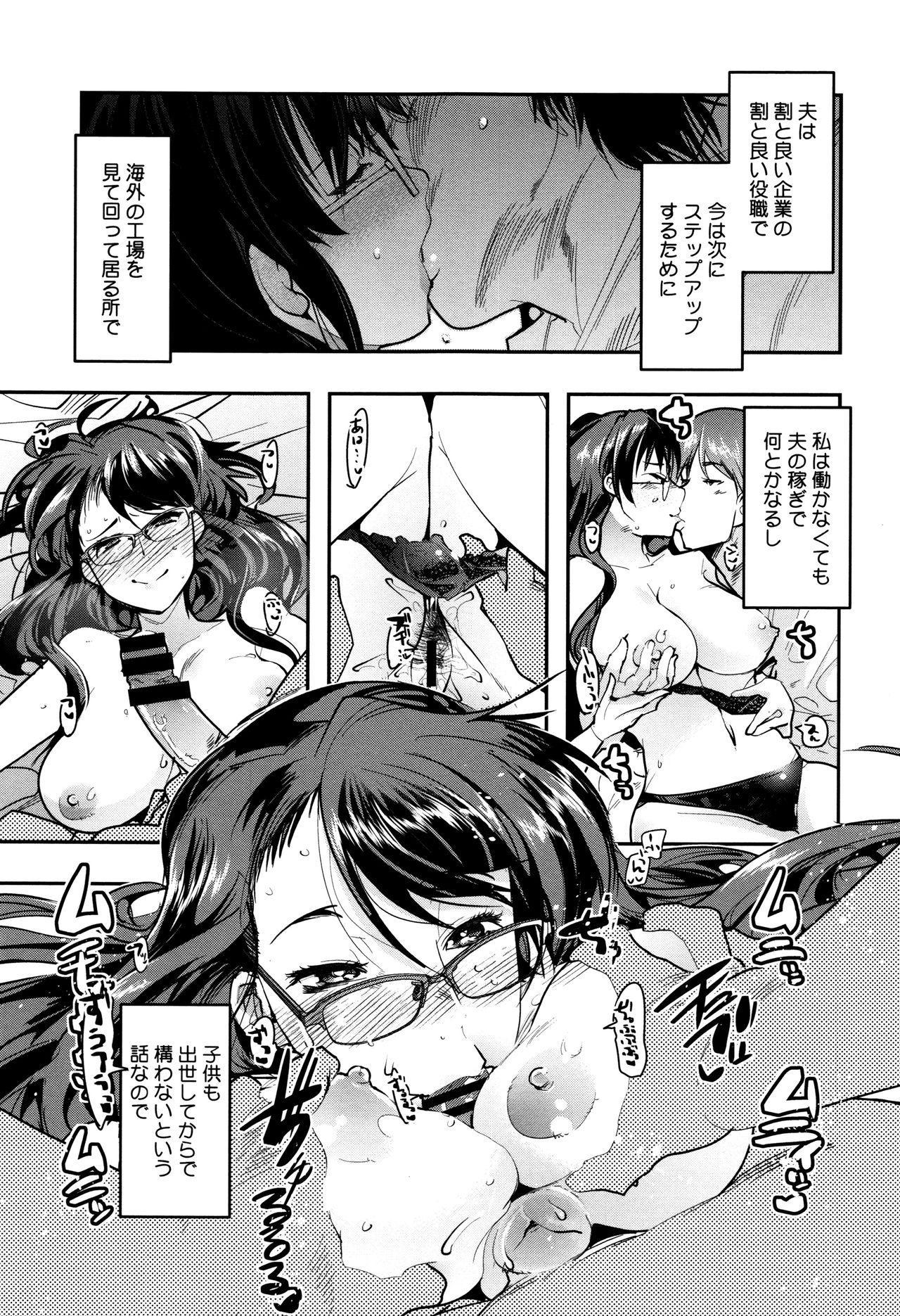 Setsuzoku Sareta Onna 5