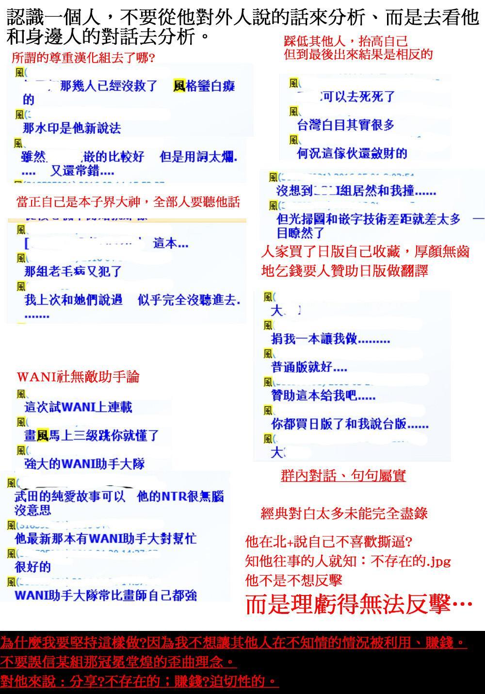 [Marneko] Onnanoko Supple ~Seitenkan Shite Hoken no Jugyou~   女孩子補給品 性轉換之後保健的授業 [Chinese] 185
