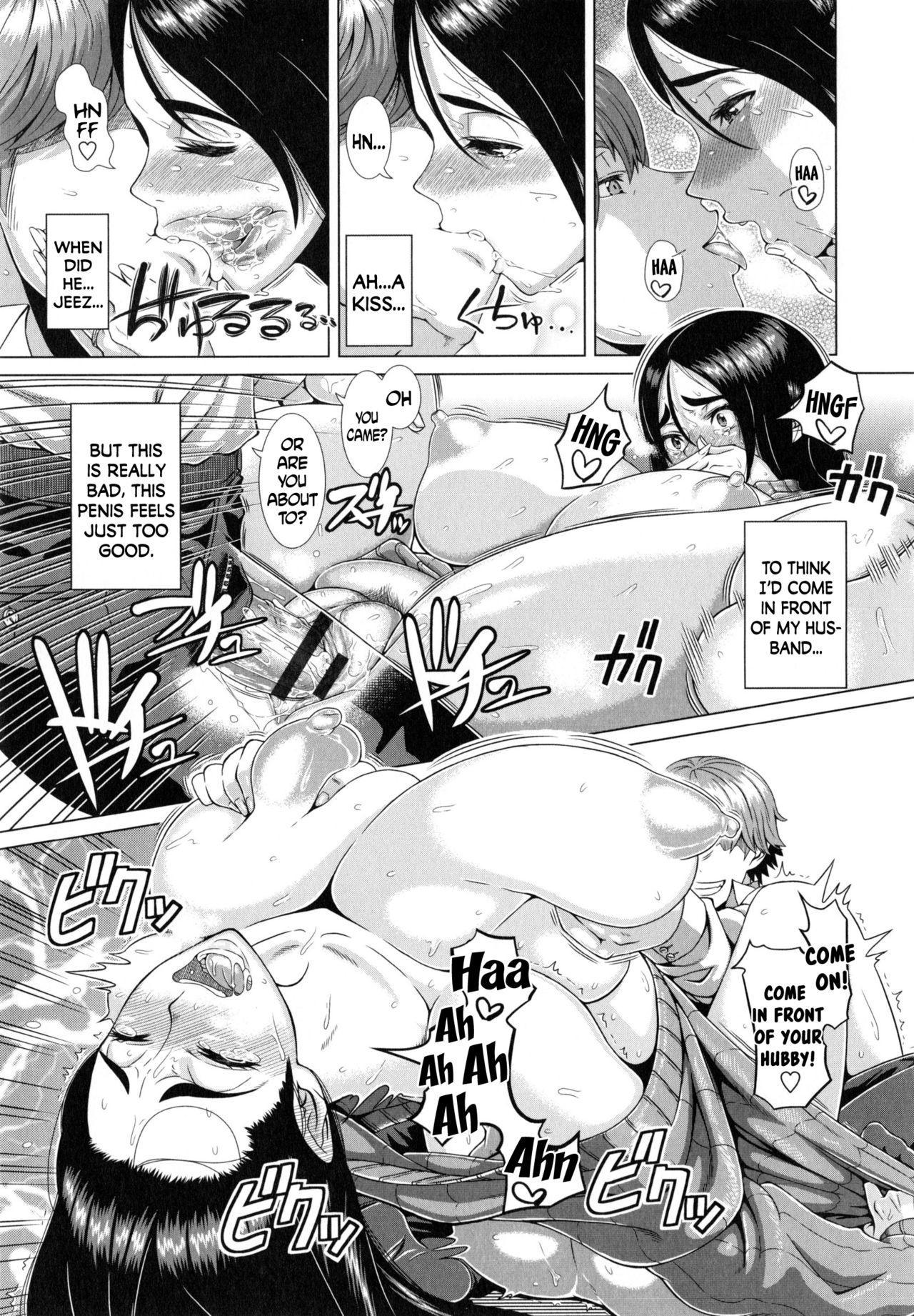 Fumajimena Tsuma 14