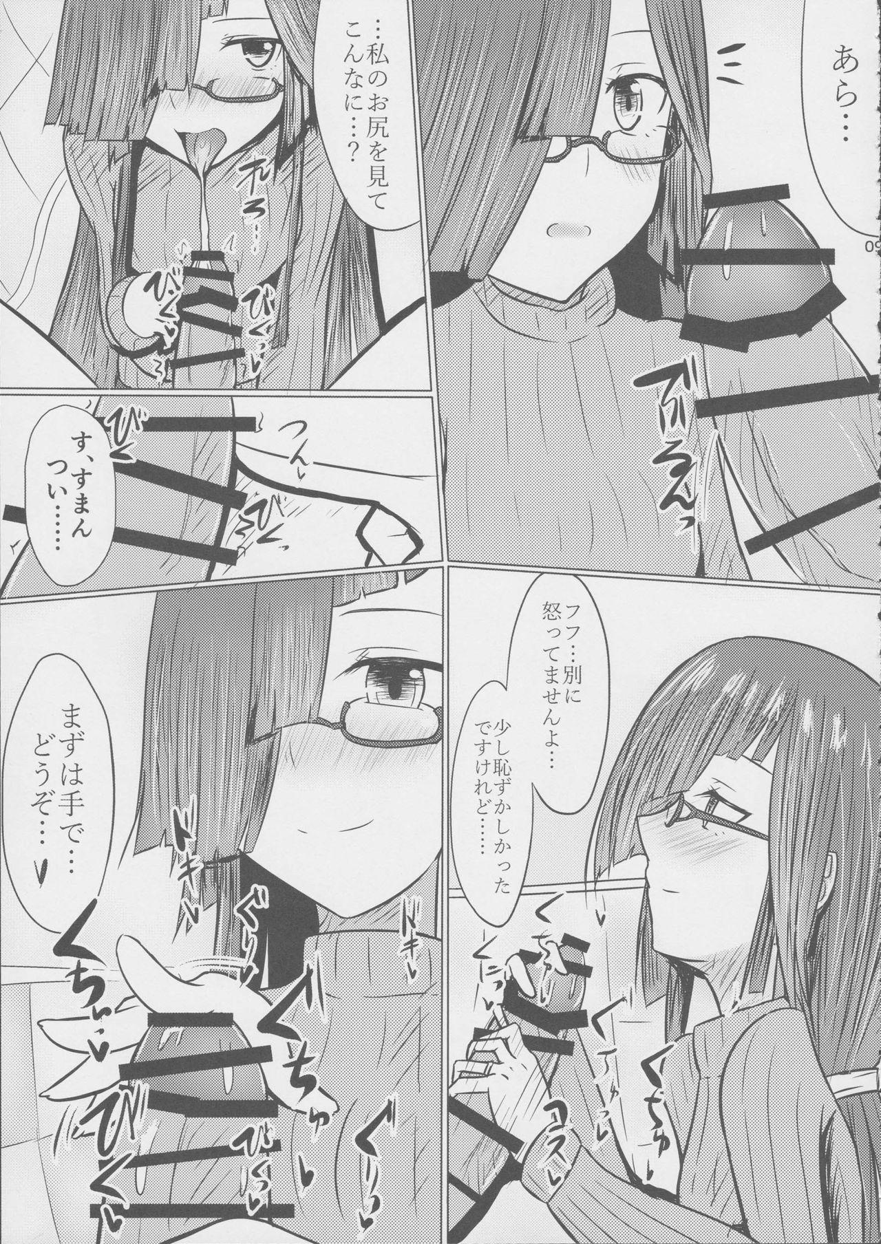 (C91) [Hozuriya (Subaru)] Oku-sama wa Hayashimo-chan (Kantai Collection -KanColle-) 8