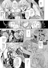 Kisen Tenshi Gigi Wisteria 03 10