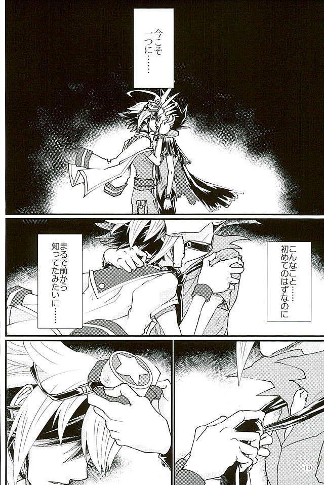 Yume no Tochuu 8