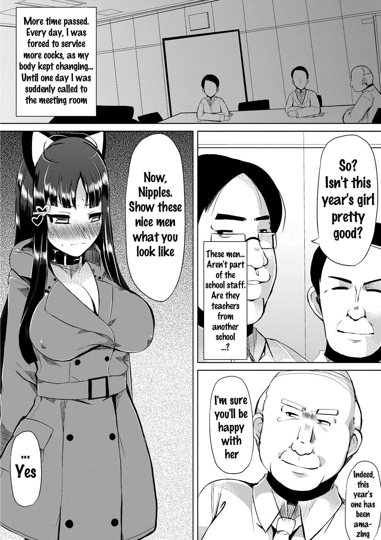 [Lilithlauda] Kyonyuu Yuutousei ~Do-M no Inran Mesubuta ni Daihenshin!~ Ch. 1-4 [English] {doujins.com} [Digital] 33