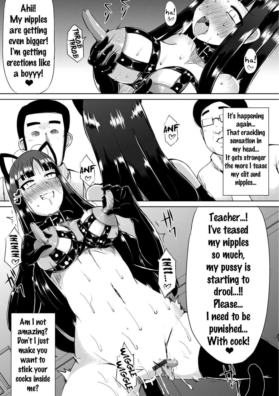[Lilithlauda] Kyonyuu Yuutousei ~Do-M no Inran Mesubuta ni Daihenshin!~ Ch. 1-4 [English] {doujins.com} [Digital] 36