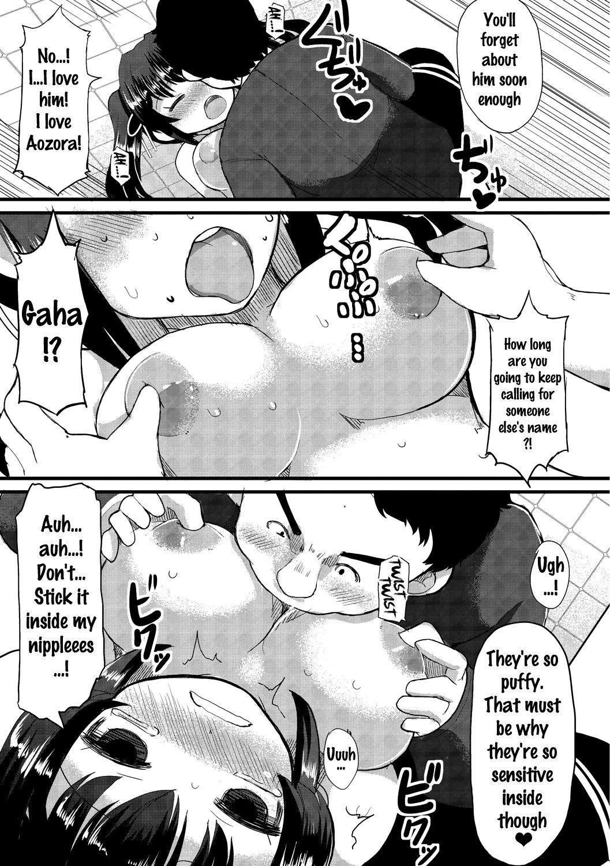 [Lilithlauda] Kyonyuu Yuutousei ~Do-M no Inran Mesubuta ni Daihenshin!~ Ch. 1-4 [English] {doujins.com} [Digital] 64