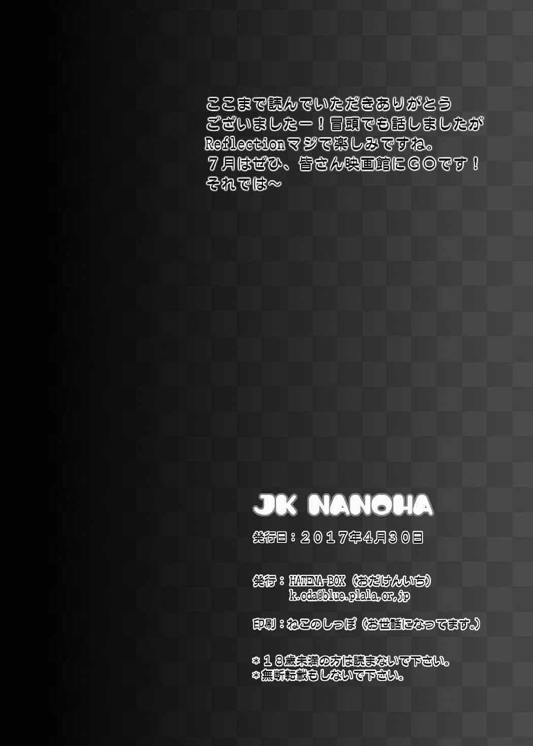 JK NANOHA 24
