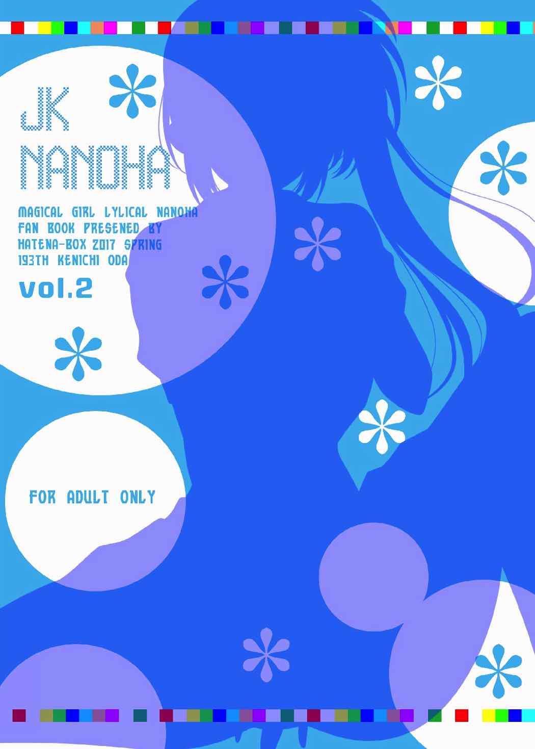 JK NANOHA 25