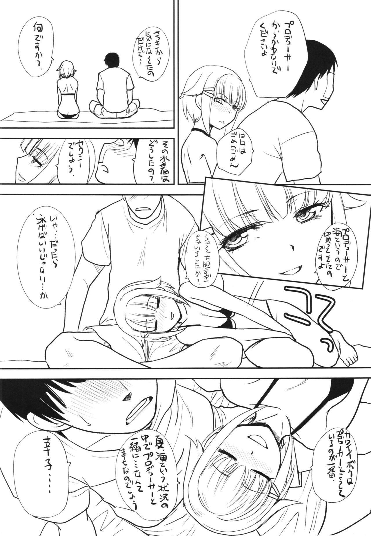 Natsu no Hon 7