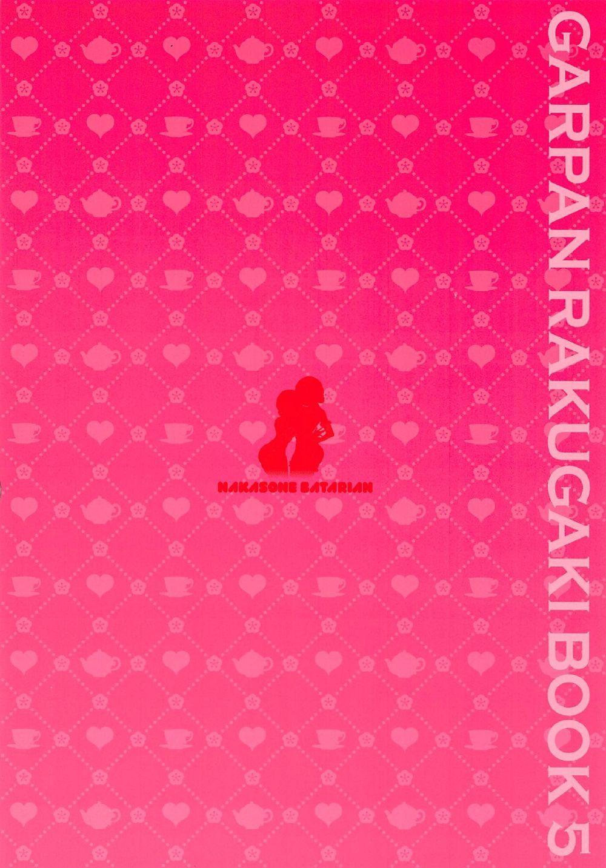 GirlPan Rakugakichou 5 33