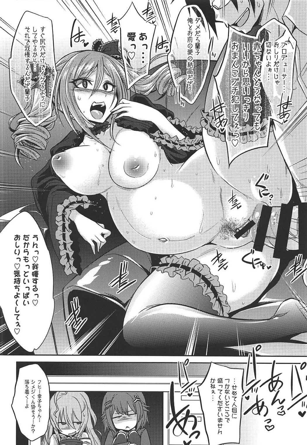 Datenshi no Chronicle 22