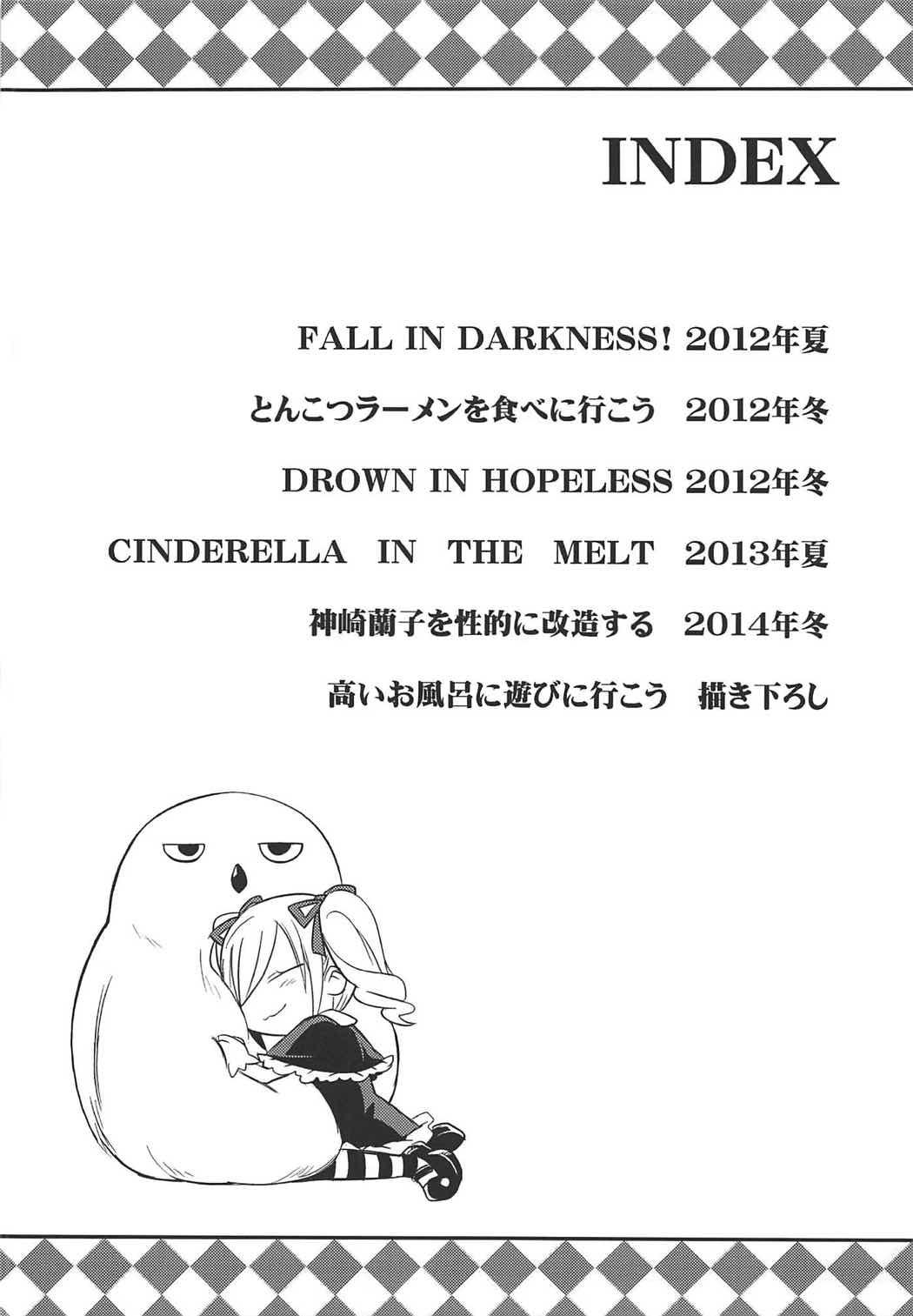 Datenshi no Chronicle 2