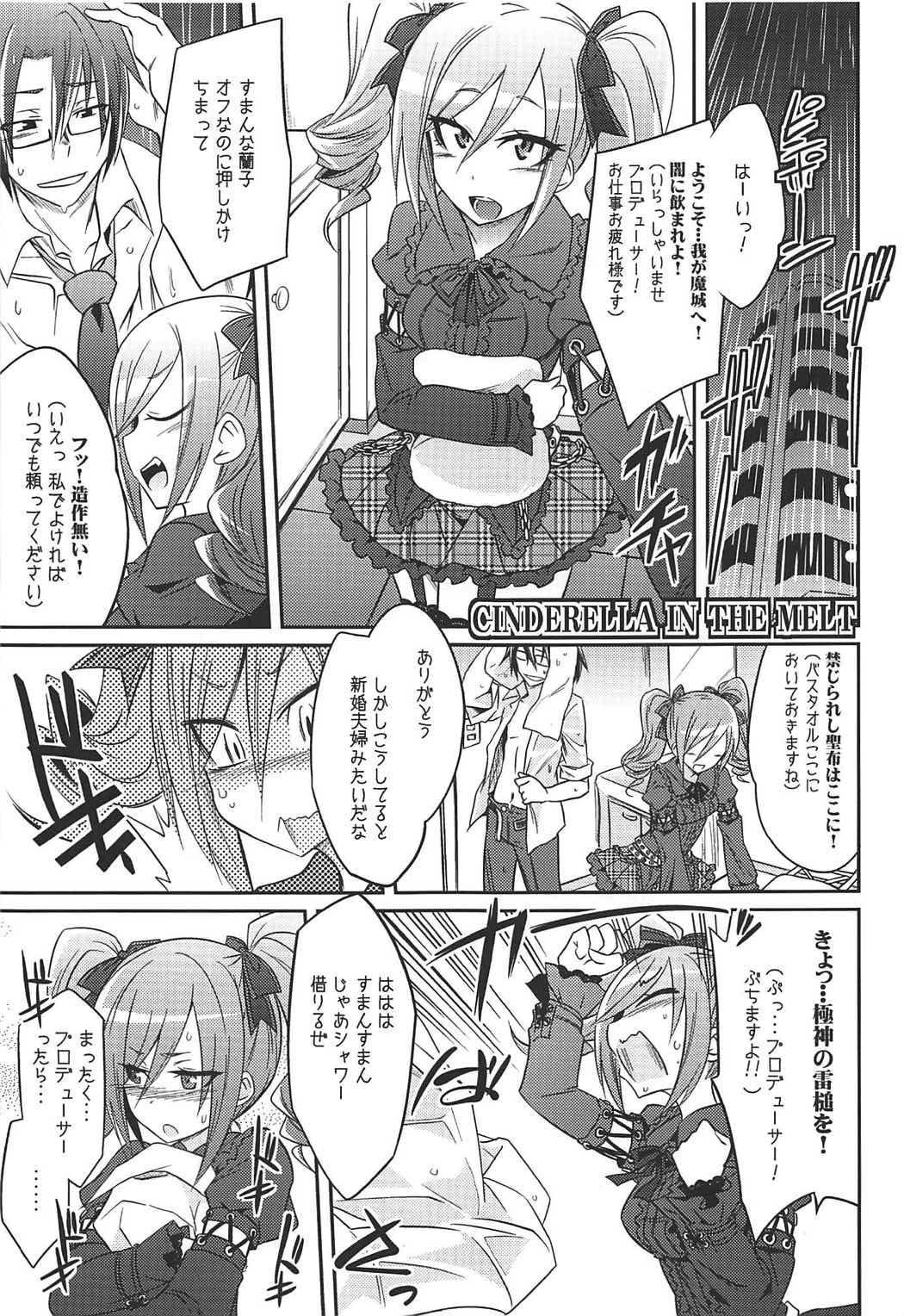 Datenshi no Chronicle 47