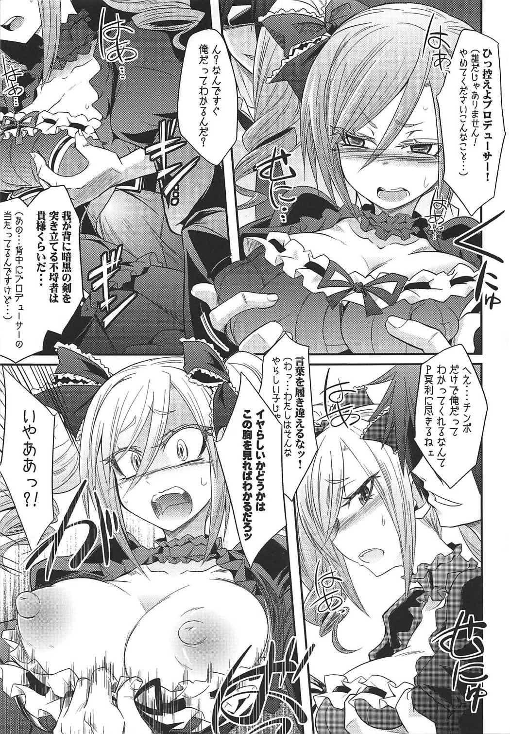 Datenshi no Chronicle 5