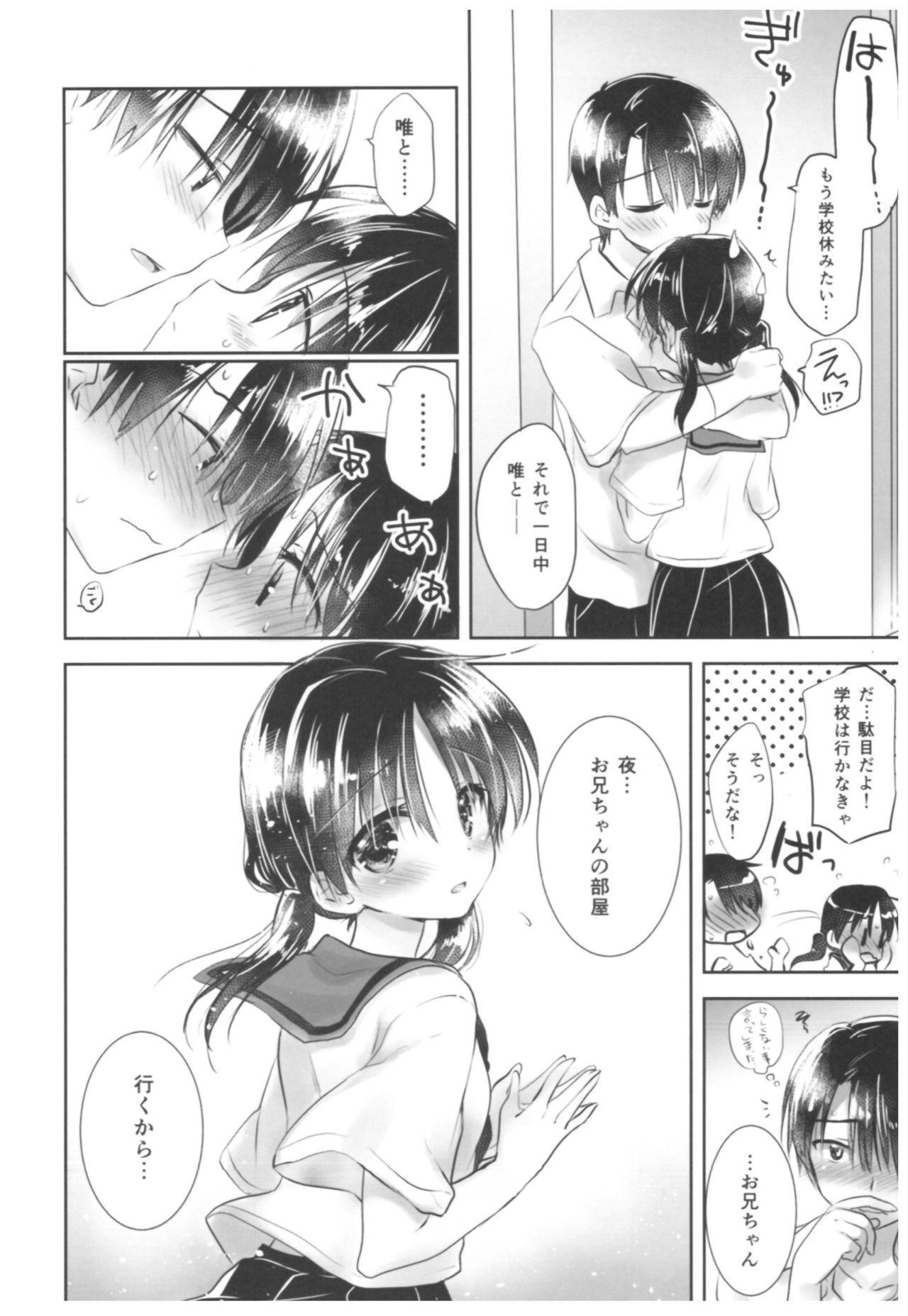 Oyasumi Sex Soushuuhen 129