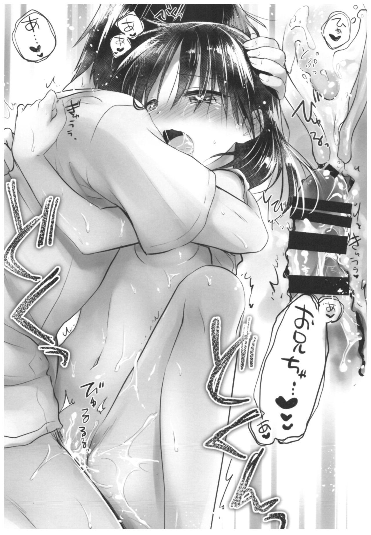 Oyasumi Sex Soushuuhen 154