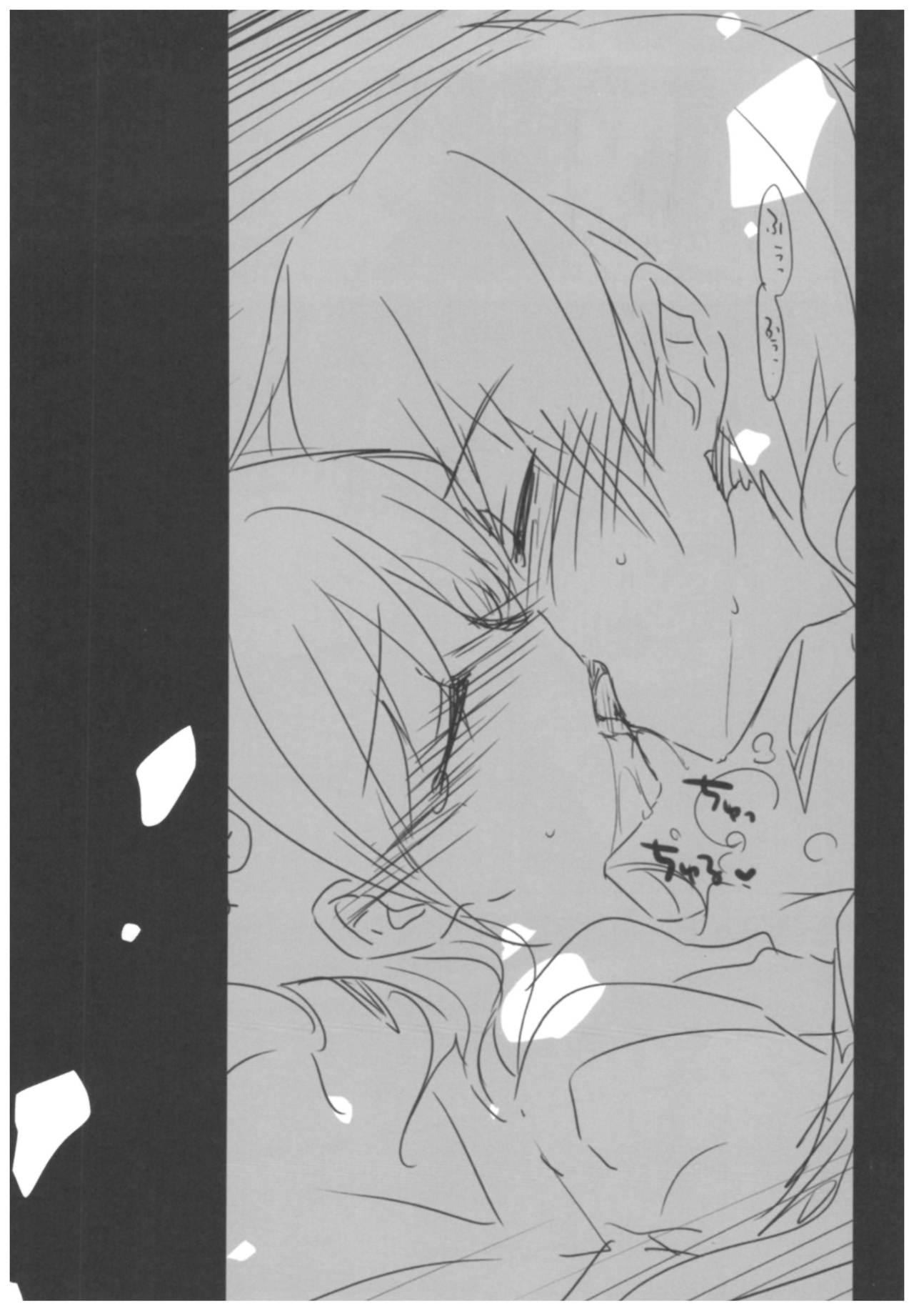 Oyasumi Sex Soushuuhen 17