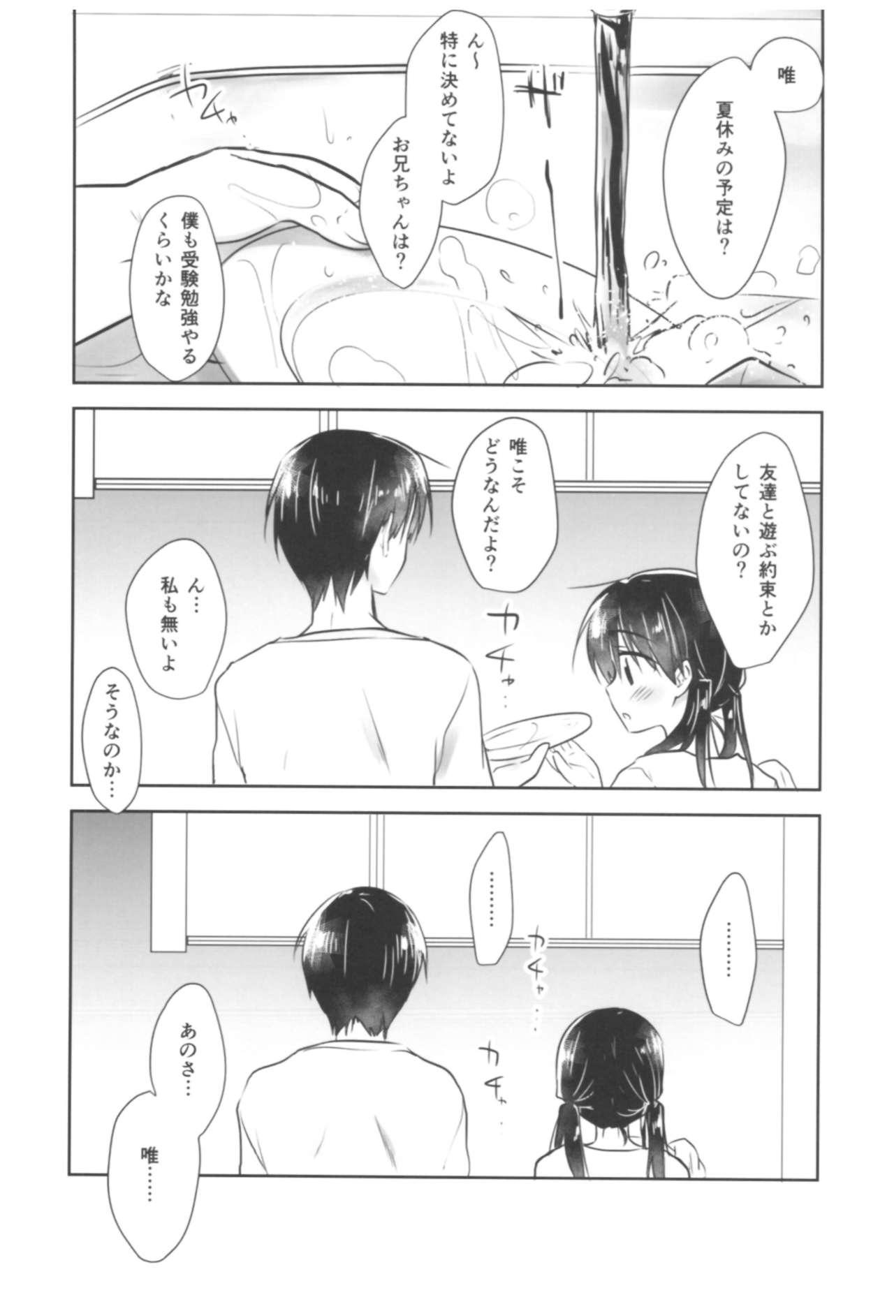 Oyasumi Sex Soushuuhen 179
