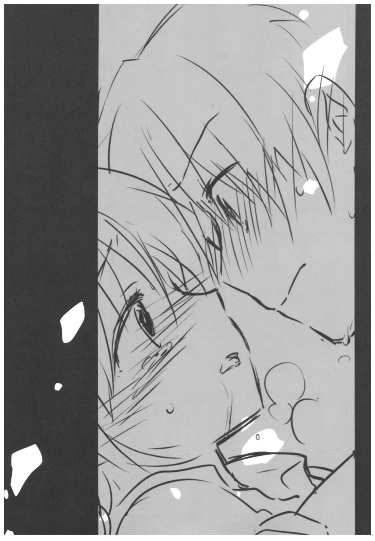 Oyasumi Sex Soushuuhen 22