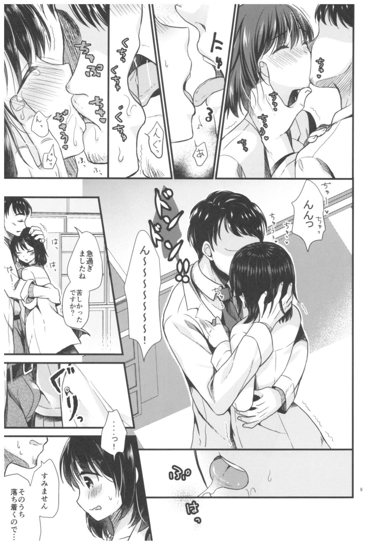 Houkago no Rikashitsu 9