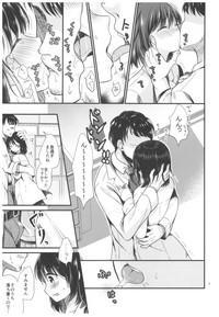Houkago no Rikashitsu 10