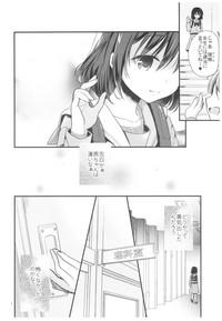 Houkago no Rikashitsu 3