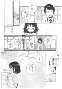 Houkago no Rikashitsu 5