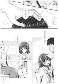 Houkago no Rikashitsu 6