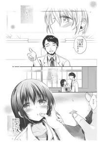 Houkago no Rikashitsu 7