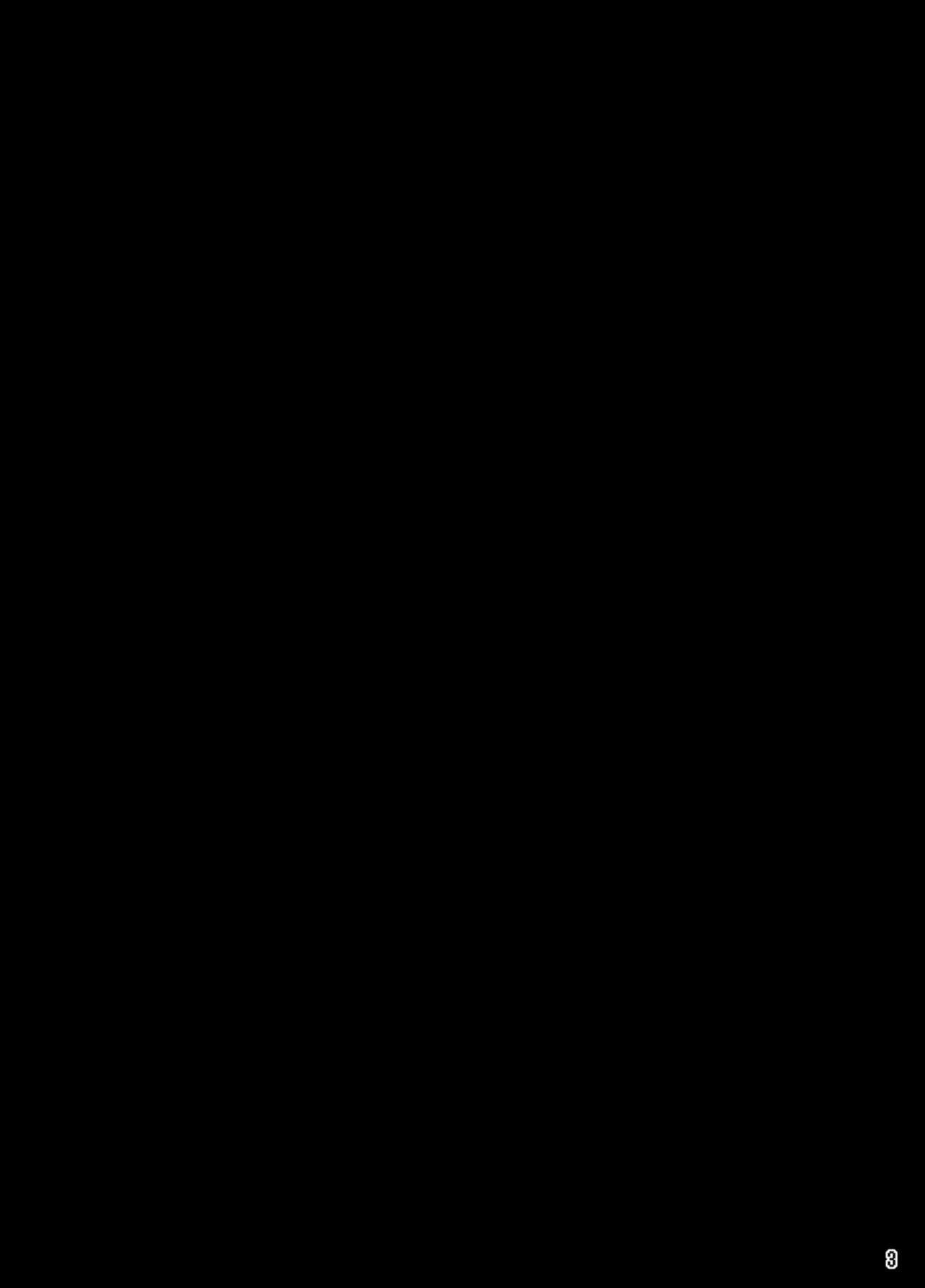 Isokaze Kanraku 2