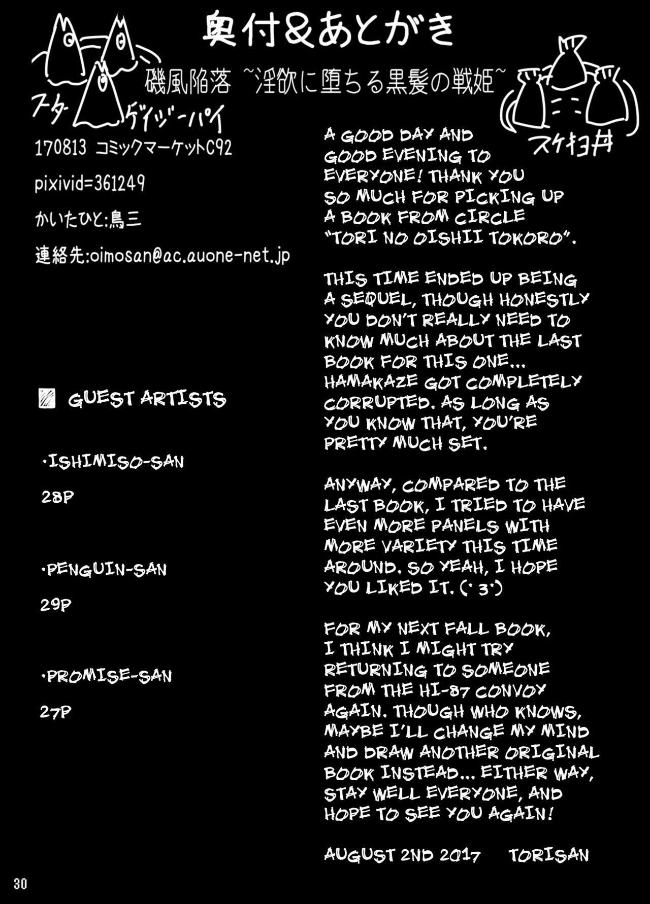 Isokaze Kanraku 29