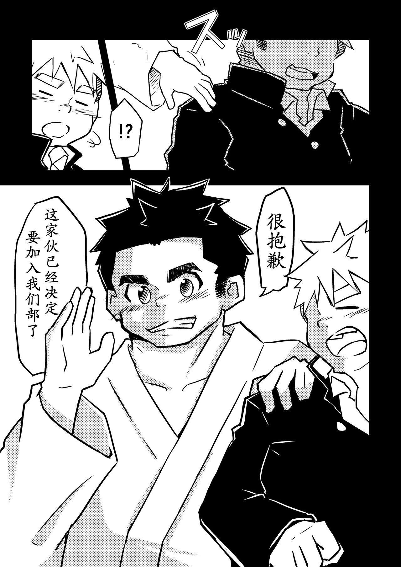 Datte Senpai ga Sukidakara! 9