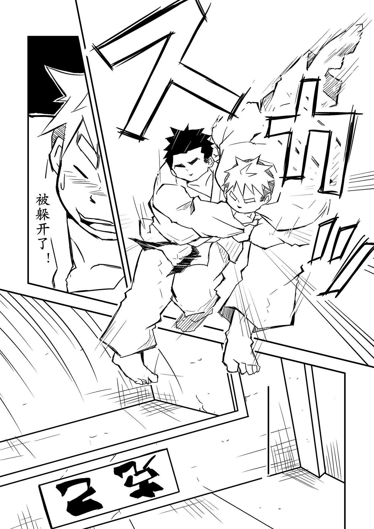Datte Senpai ga Sukidakara! 16