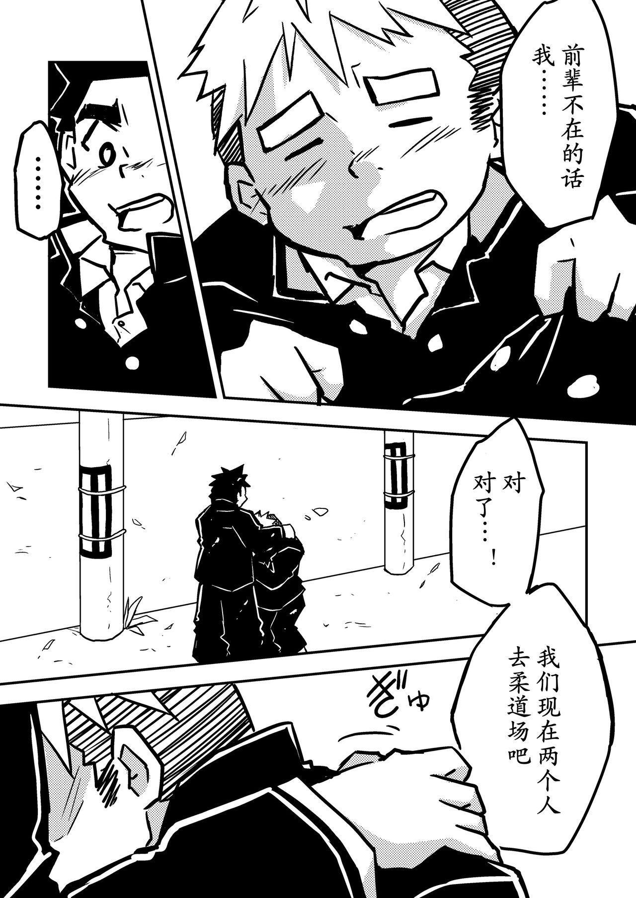 Datte Senpai ga Sukidakara! 6