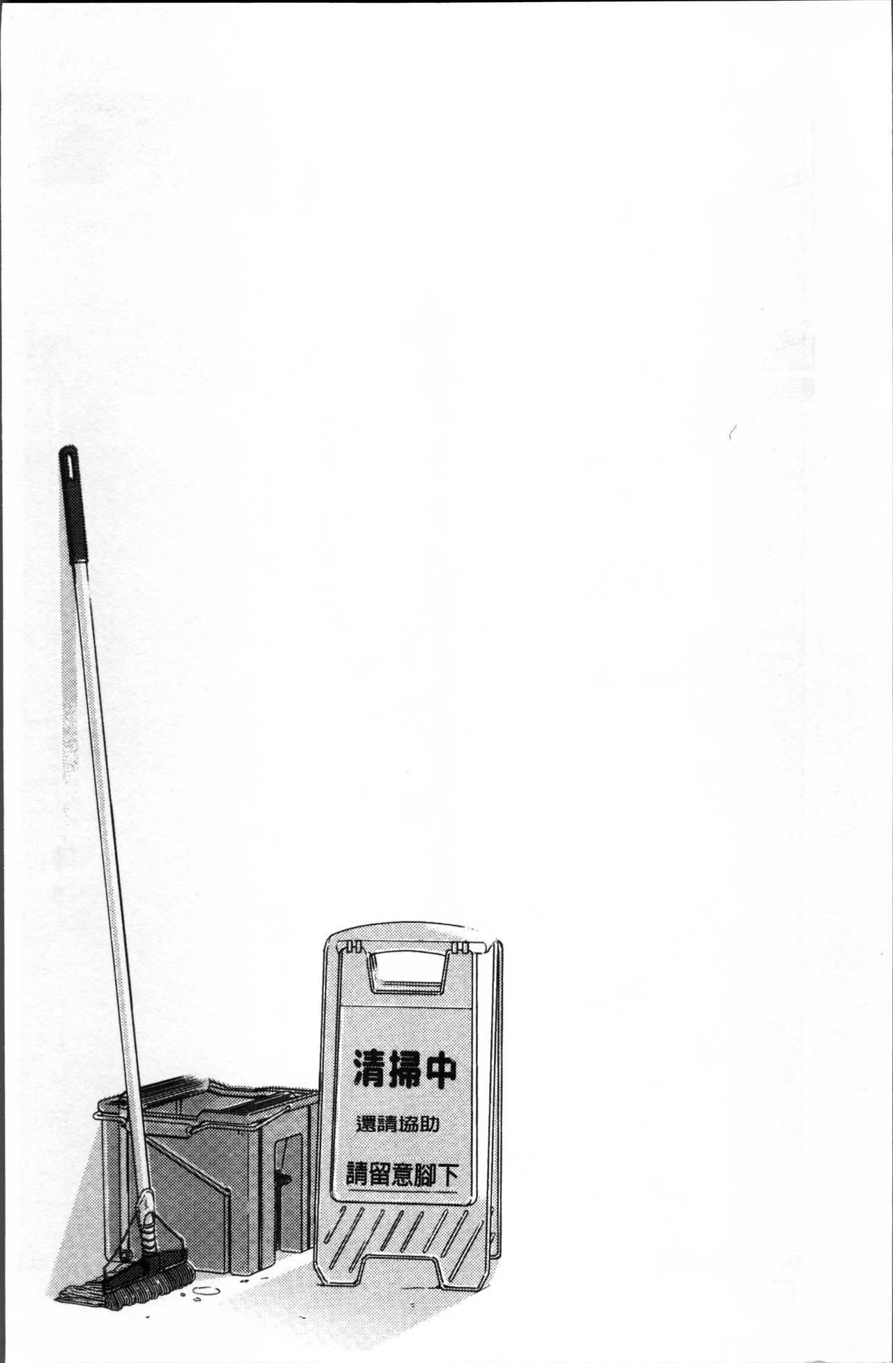 Kanojo no Setsuna 155
