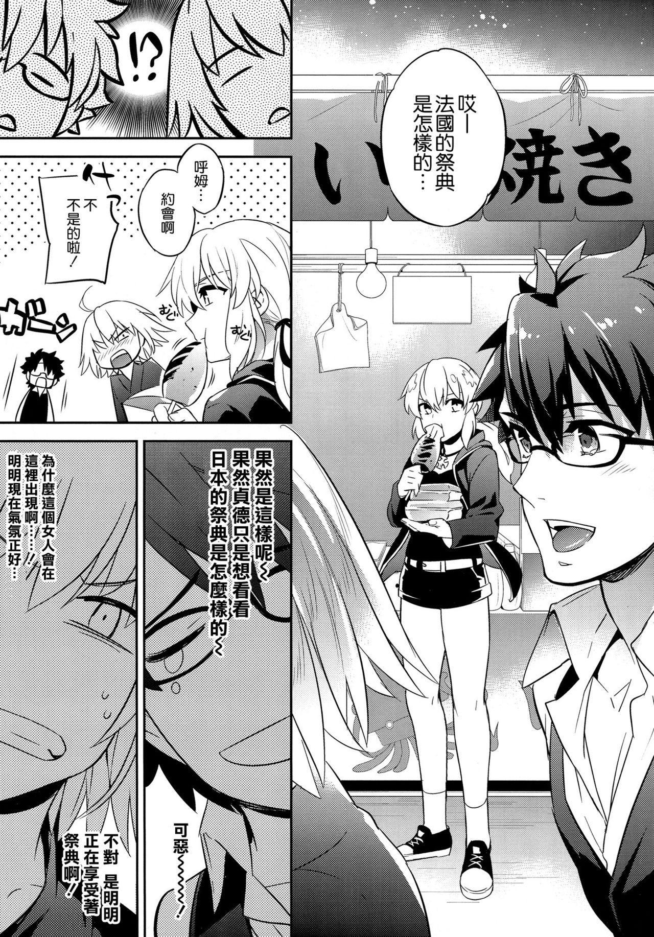 (C92) [Crazy9 (Ichitaka)] C9-30 Jeanne Alter-chan to Natsumatsuri (Fate/Grand Order) [Chinese] [空気系☆漢化] 5