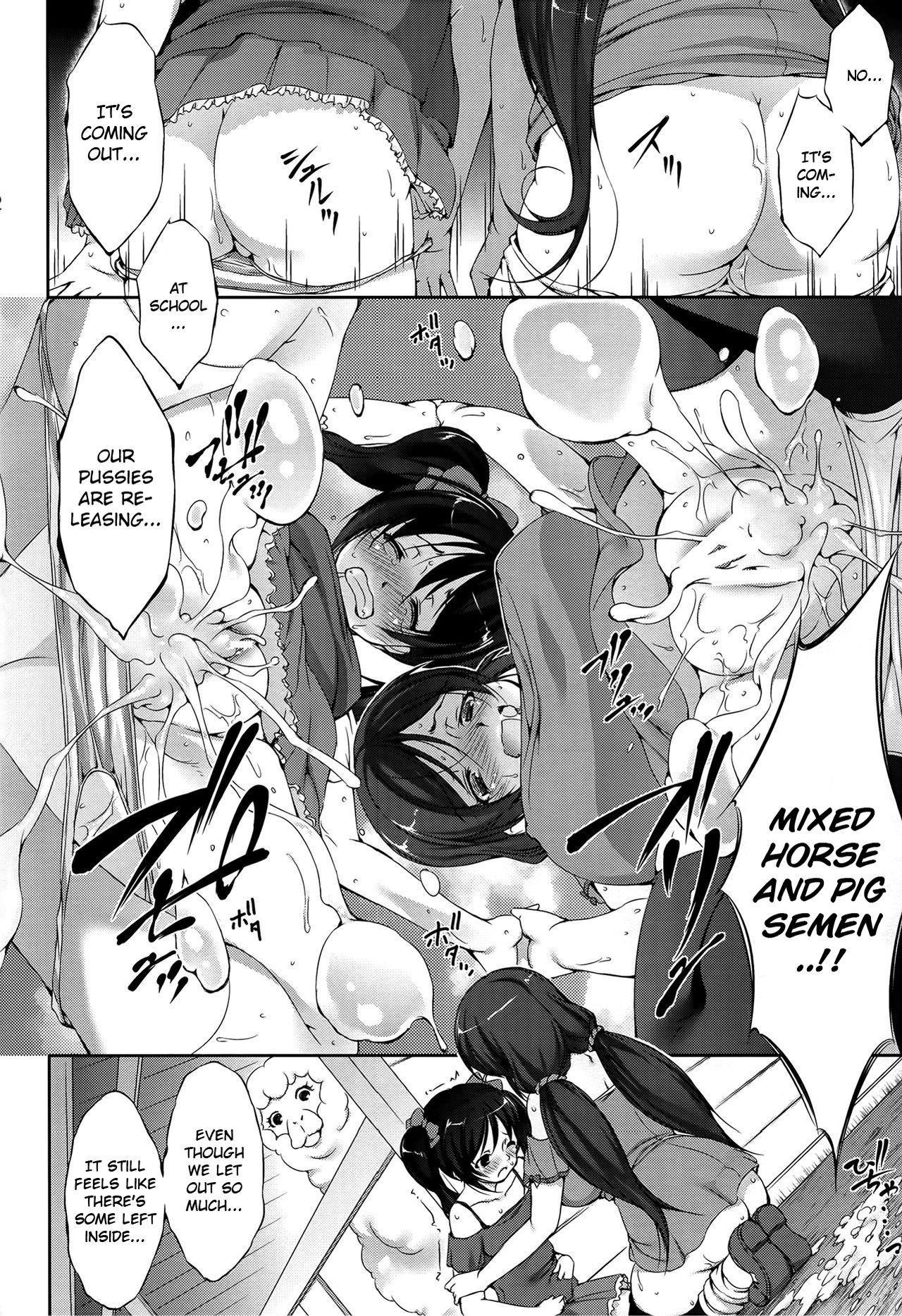 Beastality hentai Animal (Bestiality)