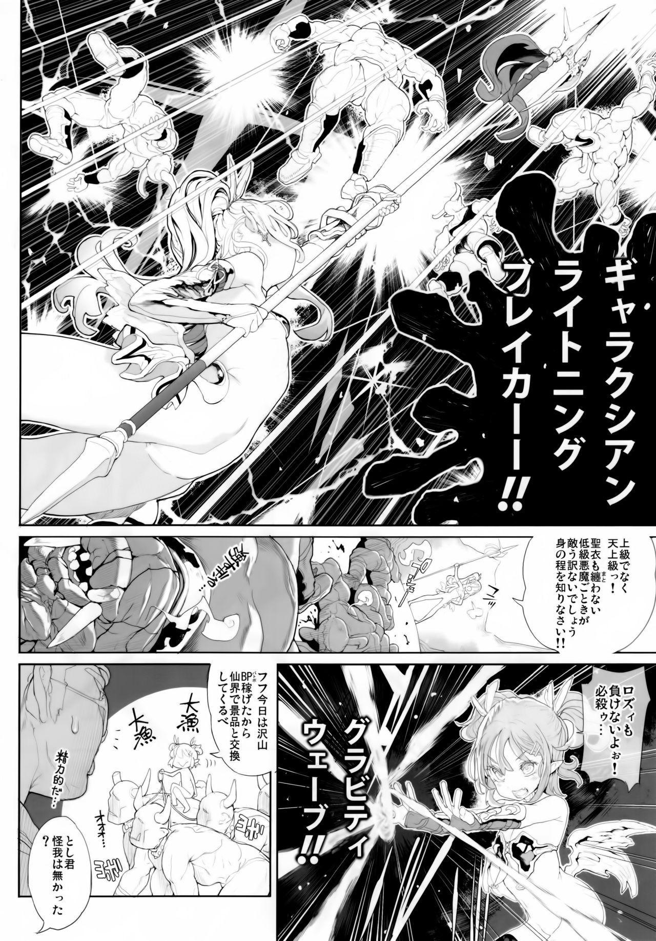 Junketsu no Device 5