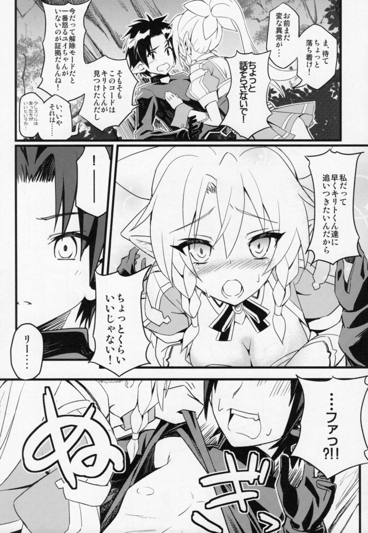 Leafa's∞Moment 13
