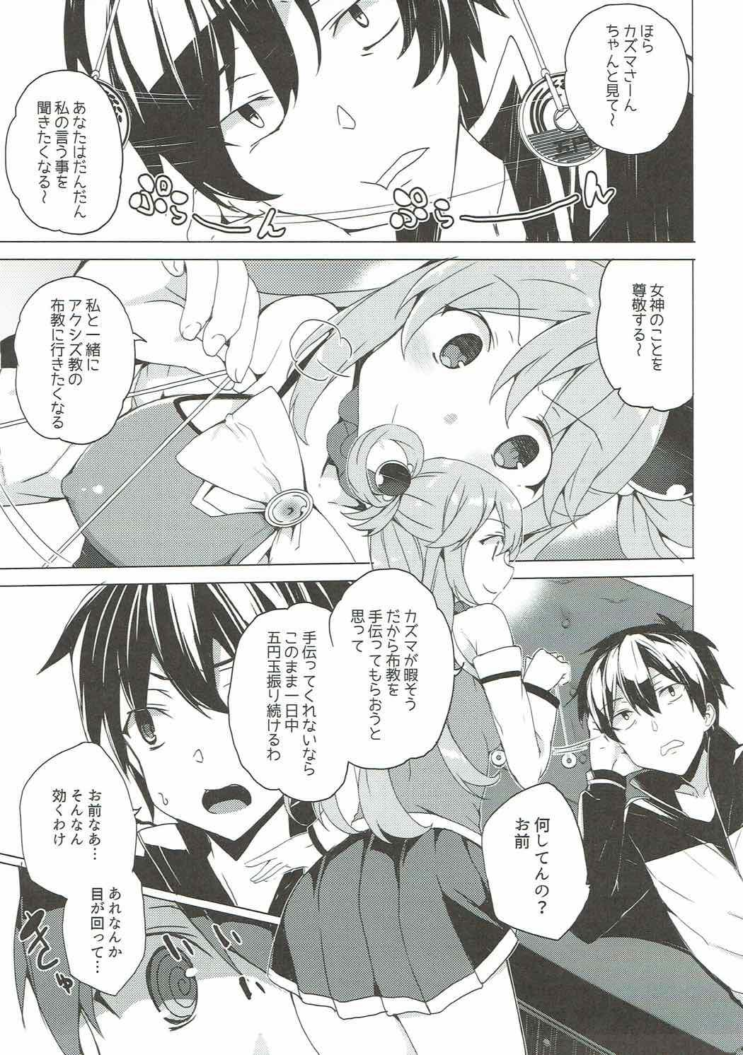 Axis-kyou ni Haitte kudasai 2
