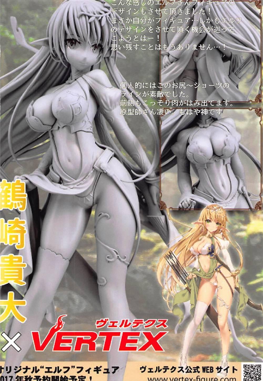 Harem Light Novel Sensei Dousei Kozukuri Sex 15