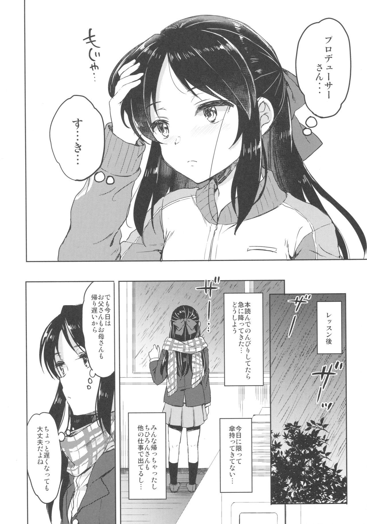 Hajimete no Alice 8