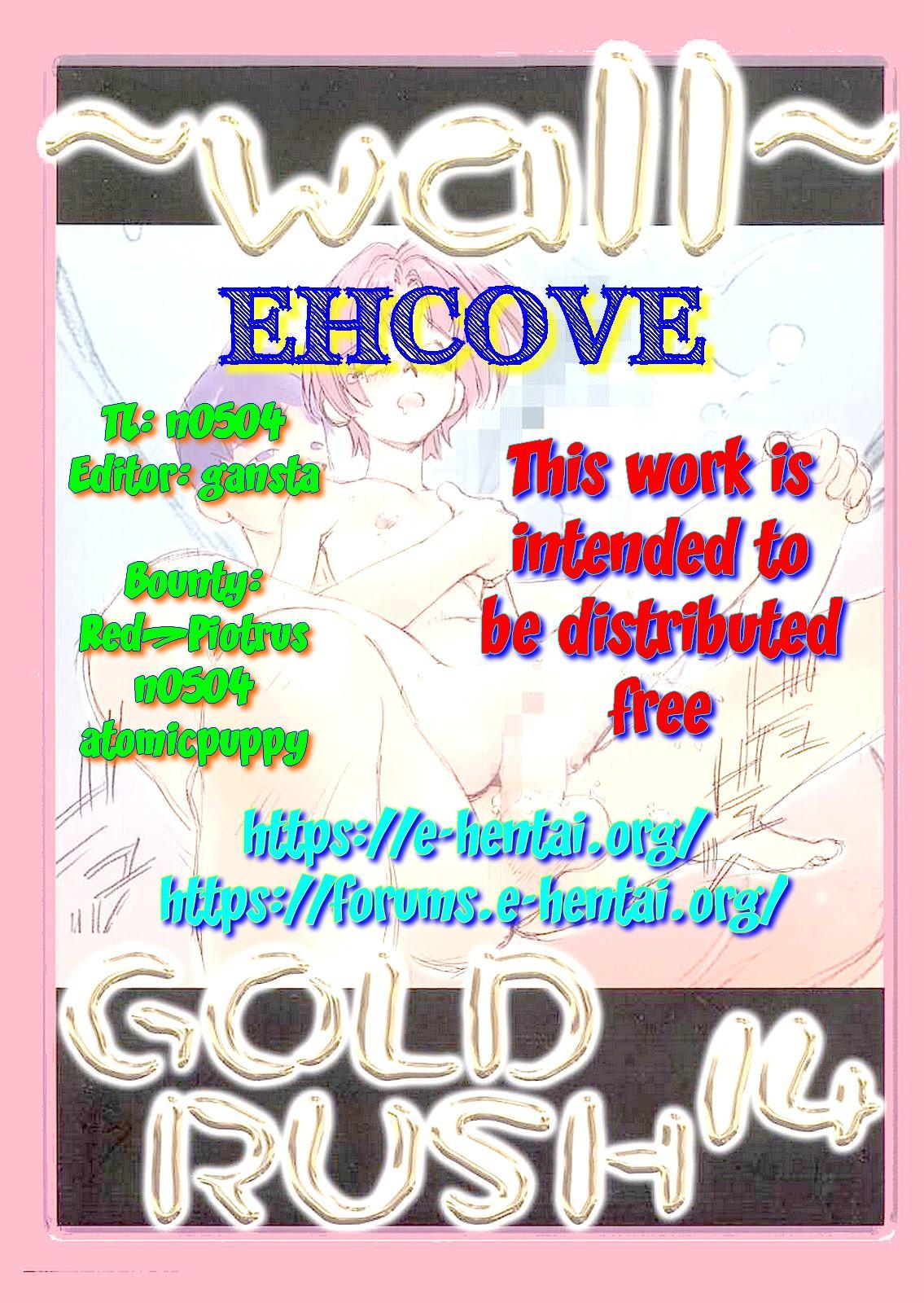(C57) [GOLD RUSH (Suzuki Address)] ~wall~ (Excel Saga, Love Hina)  [English] [EHCOVE] 71