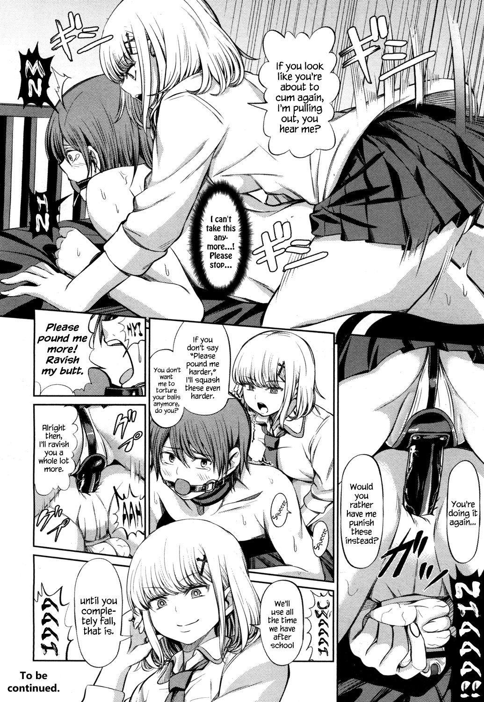 Shihai no Gakusha 19