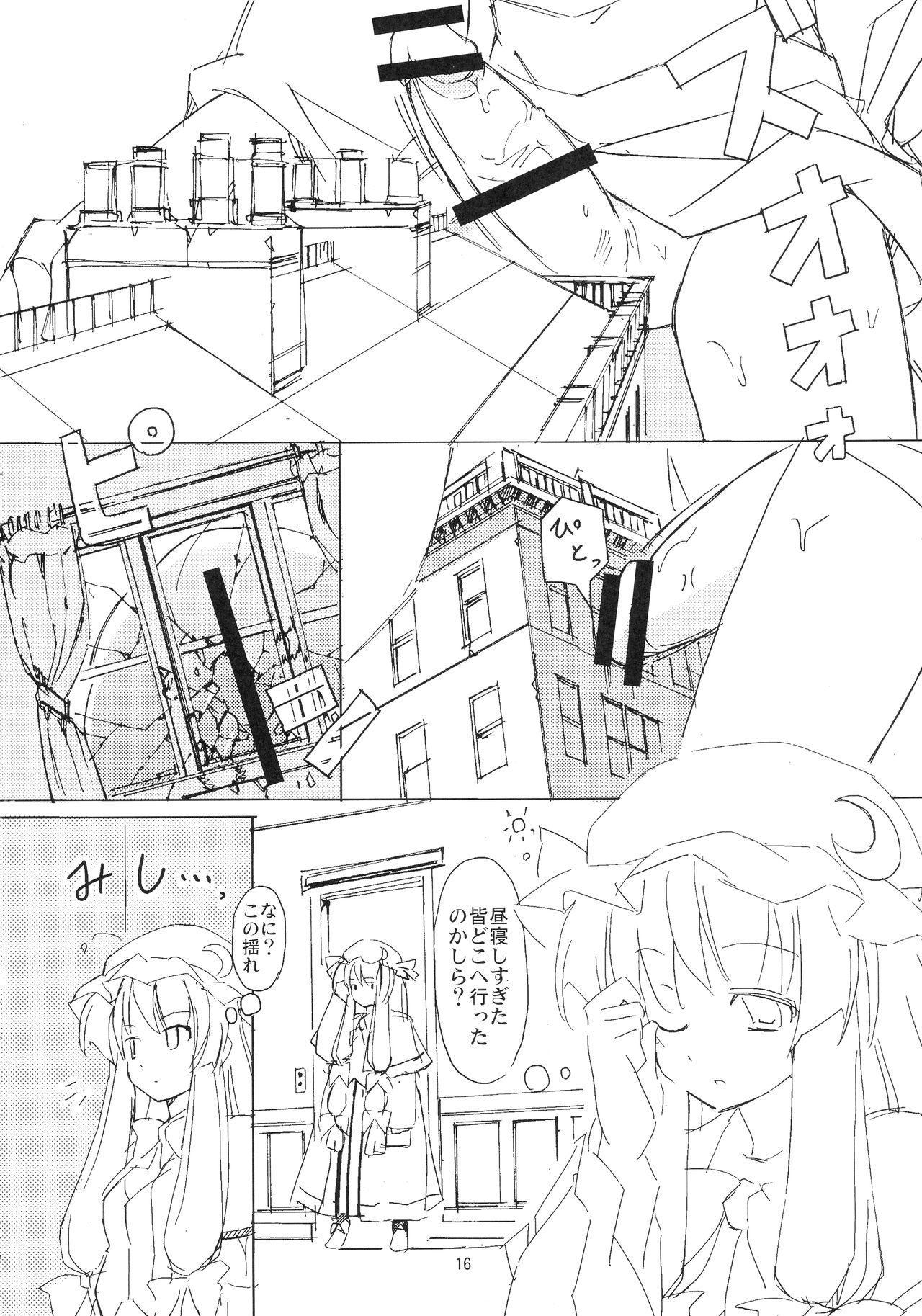 Shameimaru Kyouju no Hiritsuteki Aijou 15