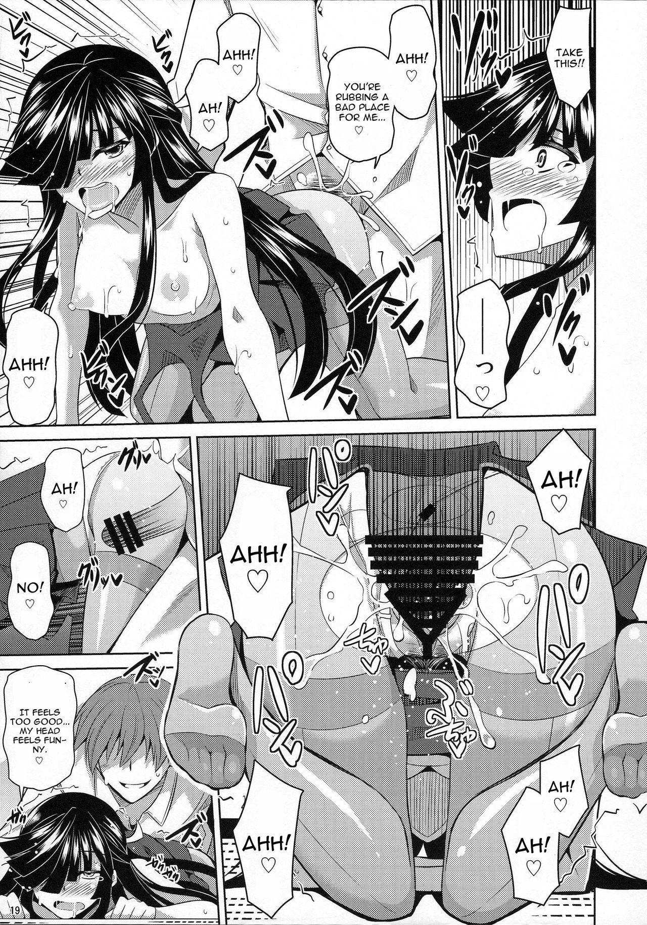 Mite Imasu.... 18