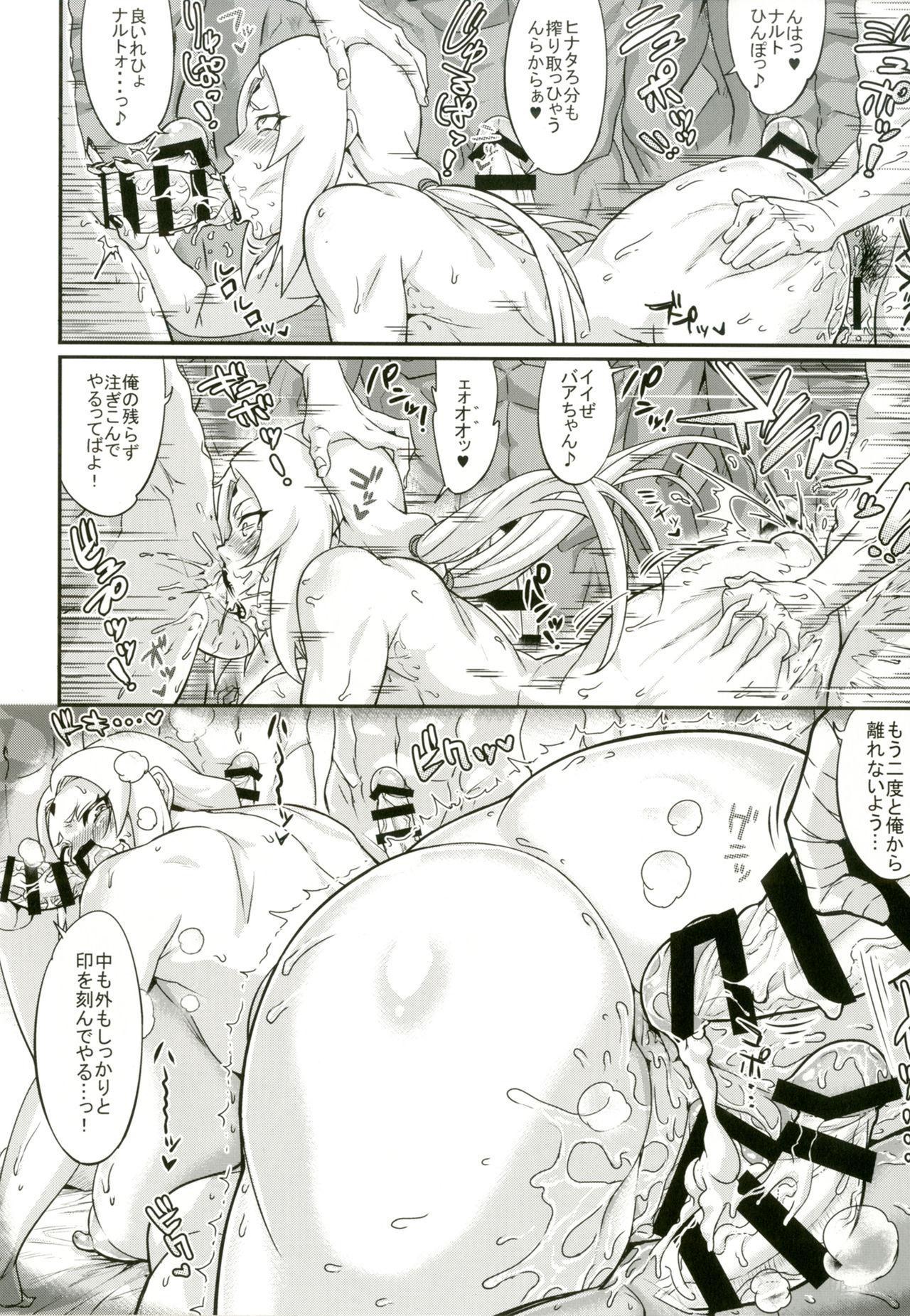 Jukumitsuki Intouden 2 12