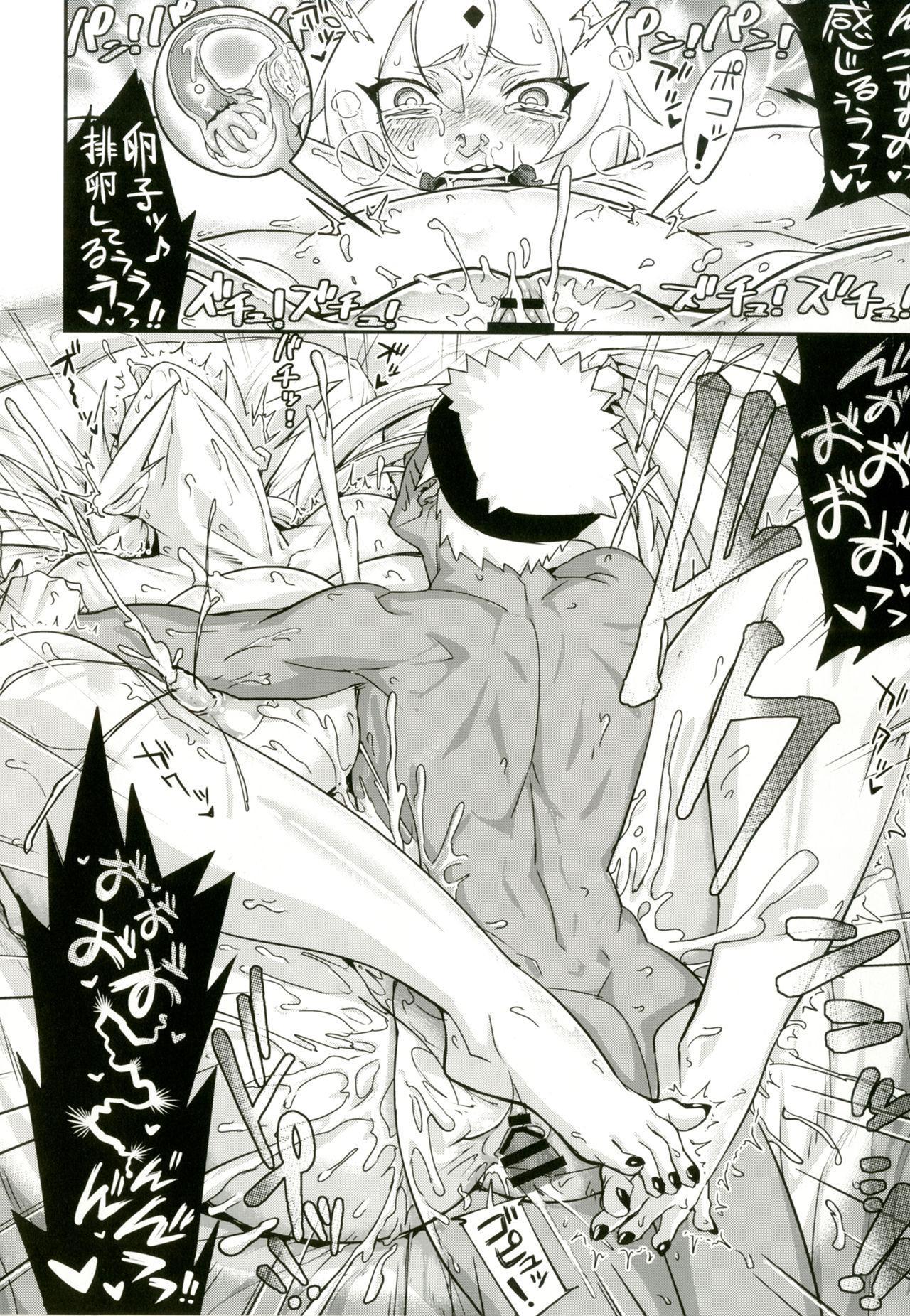 Jukumitsuki Intouden 2 16